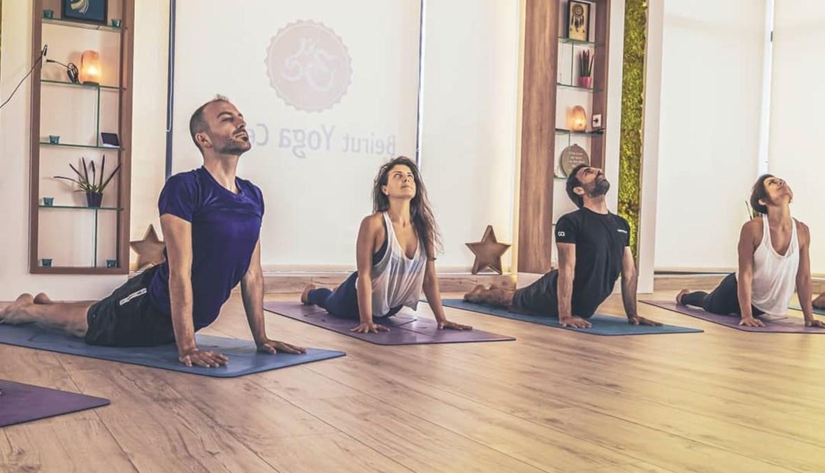 من صفحة Beirut Yoga Center.