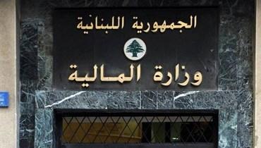 """تشكيل الحكومة فتح كوّة في جدار الأزمة... قانصو لـ""""النهار"""": 4 خطوات... وإلا فلا إصلاح"""