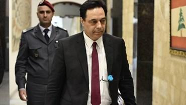 رئيس الحكومة السابق حسان دياب.