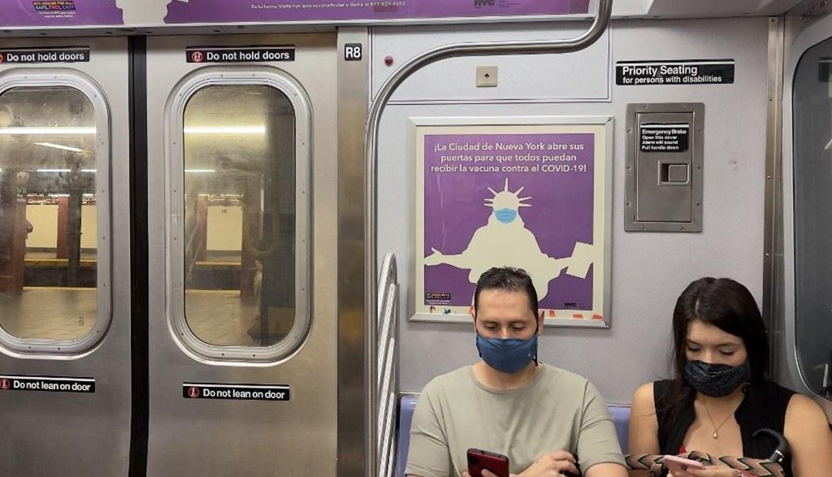 إجراءات وقائية داخل مترو في نيويورك (أ ف ب).