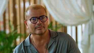 خطأ إملائي في البوستر الدعائي لأغنية عمرو دياب يثير السخرية