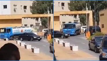 لقطتا شاشة من فيديو يظهر وصول صهريج تابع لشركة محمد عباس لتوزيع المحروقات الى قصر الاونيسكو في 20 ايلول 2021 (تويتر).