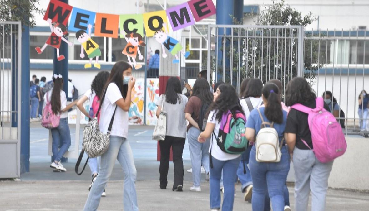 عودة الطلاب إلى المدارس مطلع أيلول (حسام شبارو).