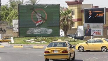 هل تُبدِّل الانتخابات الخريطة السياسيّة في العراق؟