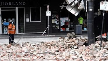 """""""ظاهرة غير معتادة""""... زلزال يثير الذعر في ملبورن الأوسترالية"""