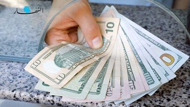 مَن علّم الدولار الرقص؟