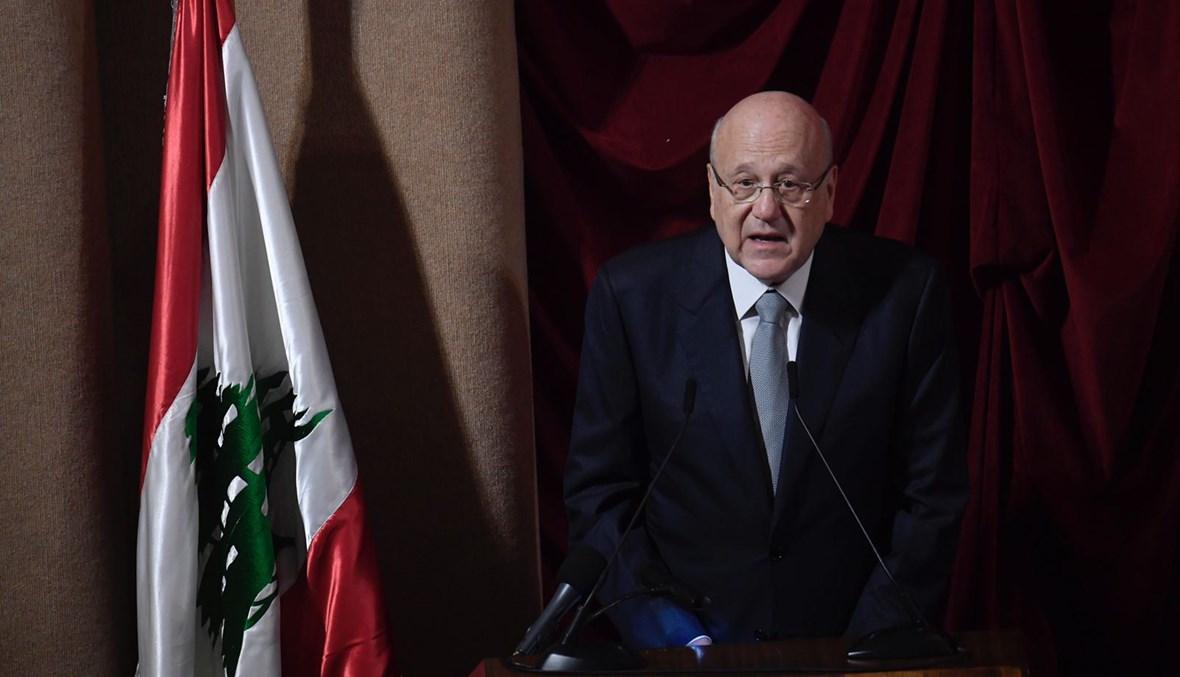 سيكون عون مضطرا إلى التسليم بان ميقاتي الذي ستستقبله دول صديقة لن يكون المحاور باسم لبنان ولكن ايضا المحور للسياسة الخارجية.