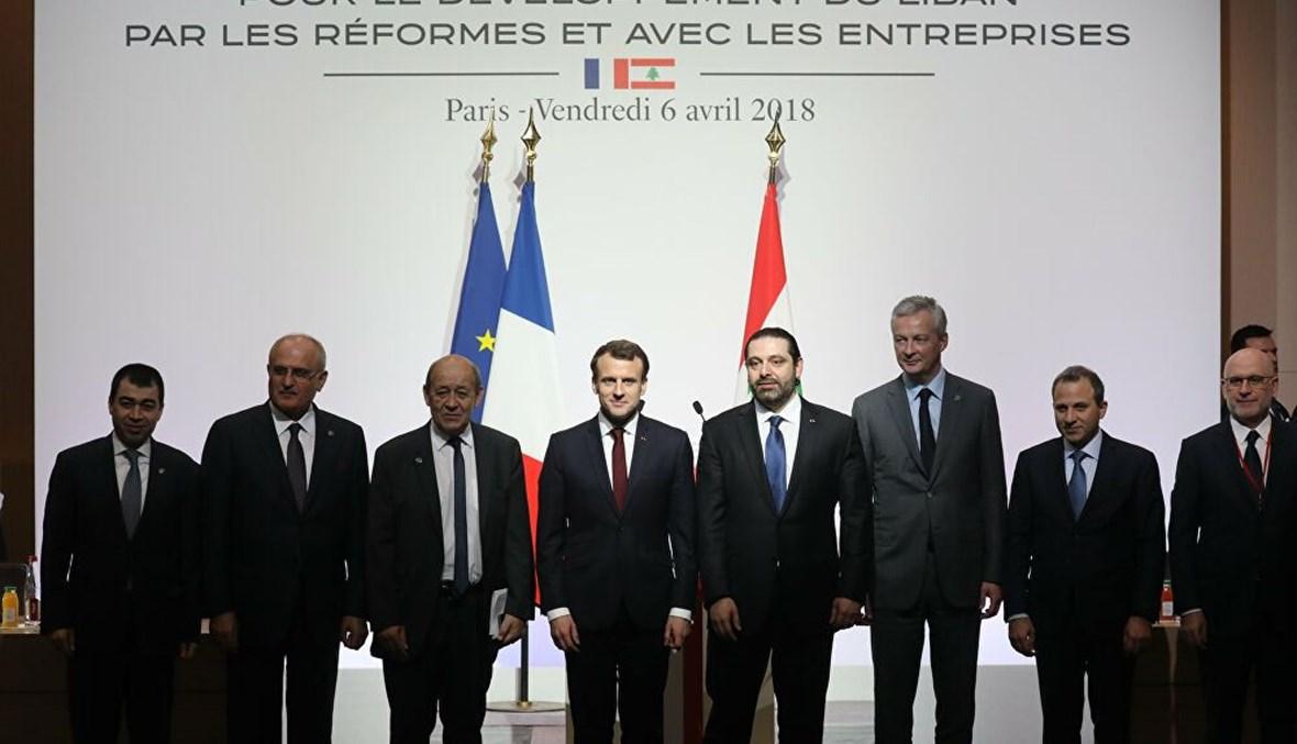 مؤتمر سيدر 2018 (أ ف ب).