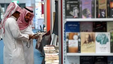 """""""وجهة جديدة وفصل جديد""""... البرنامج الثقافي لمعرض الرياض الدولي للكتاب"""