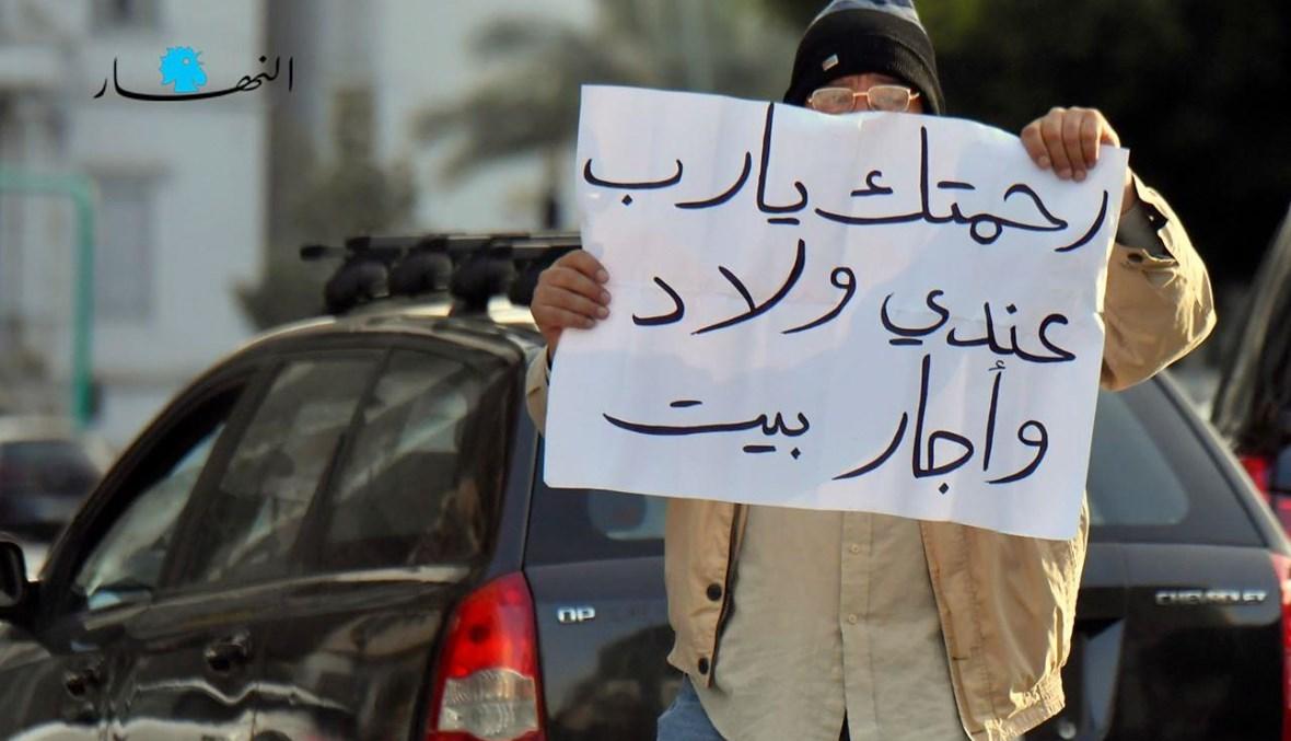 مسنّ في شارع بيروتيّ يرفع نداء استغاثة (نبيل إسماعيل).