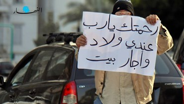 """""""إسعاف أوليّ نفسيّ""""... الرغبة بالانتحار تُنهك اللبنانيّين وعلاج الاكتئاب """"مهمّة مستحيلة"""""""