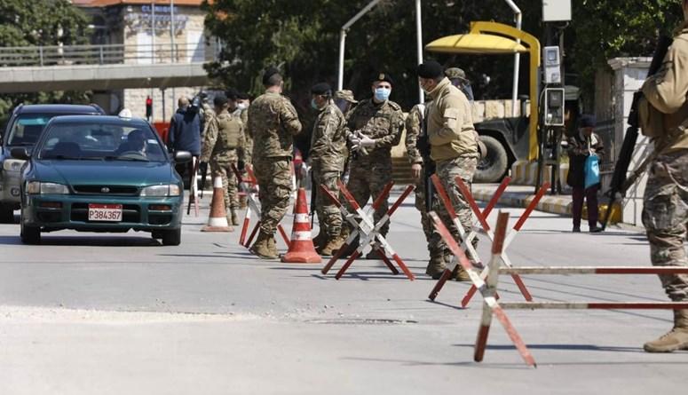 حاجز للجيش اللبناني.
