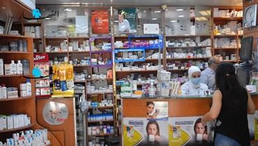 """بيع أدوية أمراض مزمنة ومستعصية مدعومة على سعر السوق السوداء... """"فالج لا تعالج؟!"""""""