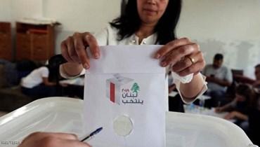 الانتخابات النيابية مطلب دولي ملحّ على وقع الإرباكات الداخلية