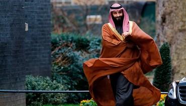 السعودية والحوار مع إيران