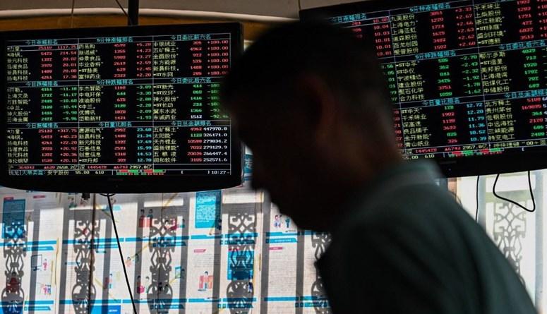 البنك المركزي الصيني: تعاملات العملات الرقمية غير قانونية