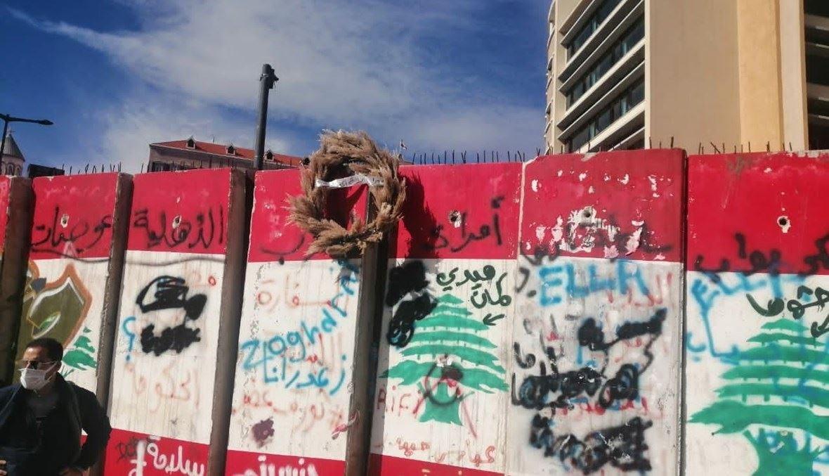 هذه المظاهر الفيديرالية تؤسس لإعادة التباعد في ما بين اللبنانيين.