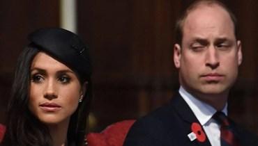 معموديّة ليليبيت ديانا: الأمير ويليام رفض طلب إقامة المراسم في المملكة المتحدة