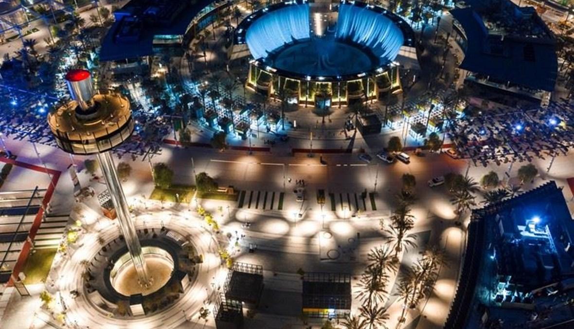 "موقع ""إكسبو 2020 دبي""."
