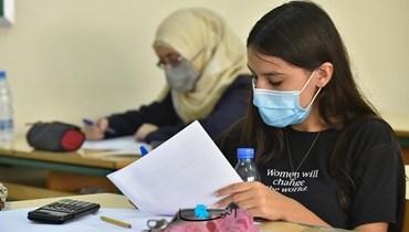 مشهد من حصّة تعليمية (حسام شبارو).