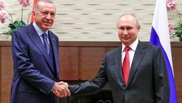 """الرئيسان الروسي فلاديمير بوتين والتركي رجب طيب إردوغان، سوتشي ، 29 أيلول 2021 - """"أ ب"""""""
