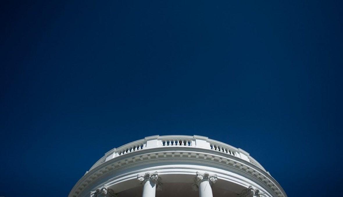 البيت الأبيض، واشنطن (تعبيرية - أ ف ب).