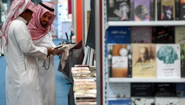 """معرض الرياض الدولي للكتاب ينطلق (أرشيفية، """"أ ف ب"""")."""