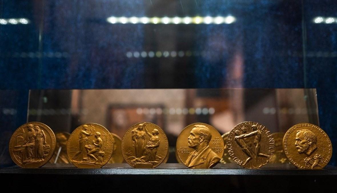 ميدليات جائزة نوبل للسلام في السويد (أ ف ب).