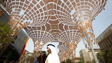 """معرض """"إكسبو دبي 2020"""" (أ ف ب)."""