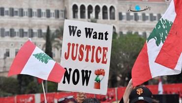 """من وقفة """"اتحاد ساحات الثورة"""" في ساحة رياض الصلح السبت (نبيل إسماعيل)."""
