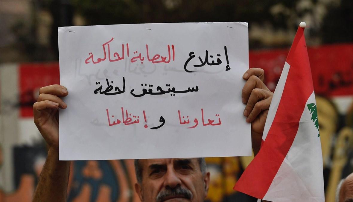 """من اعتصام """"اتحاد ساحات الثورة"""" لمطالبة بتغيير السلطة (نبيل إسماعيل)."""