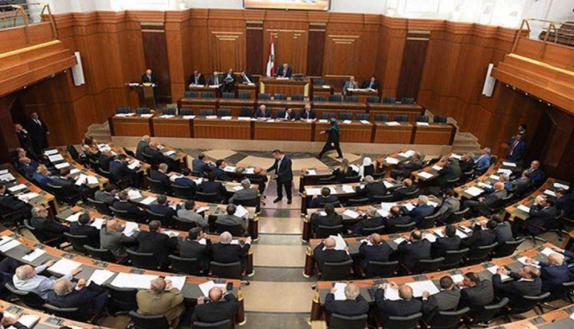 مجلس النواب (النهار).