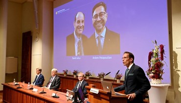 حفل جائزة نوبل للطب في السويد (أ ف ب).