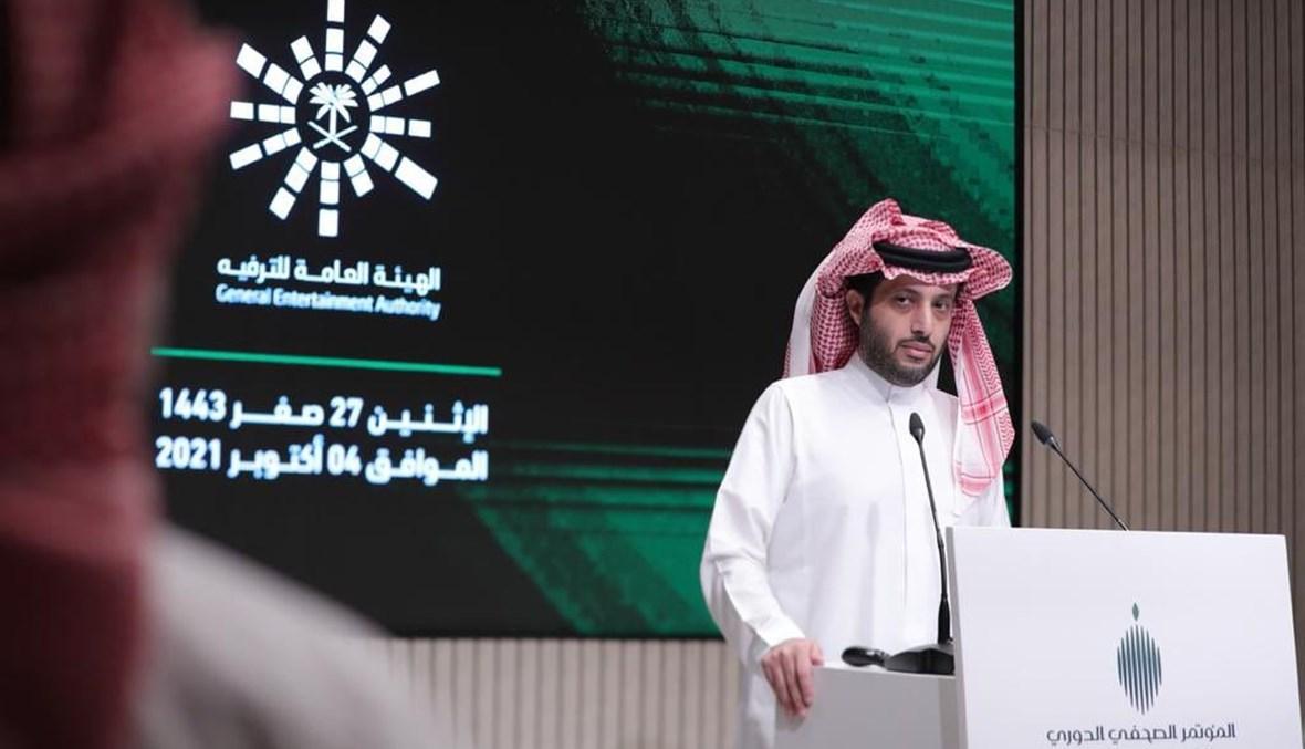 """المستشار تركي آل الشيخ خلال المؤتمر الصحافي الخاصّ بـ""""موسم الرياض"""" (تويتر)."""