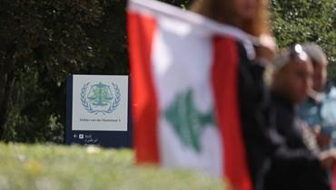 """استئناف المحكمة تنظر في طعن الادّعاء بالحكم على متهمين في ملف الحريري بأنّهما """"غير مذنبين"""""""