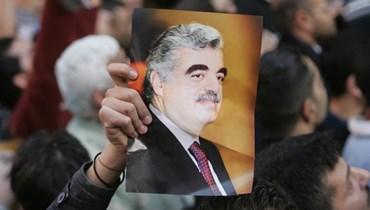 استئناف المحكمة تنظر في طعن الادعاء بالحكم على متهمَين في ملف الحريري بأنهما غير مذنبَين