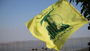 علم حزب الله عند الحدود اللبنانيّة الفلسطينيّة.