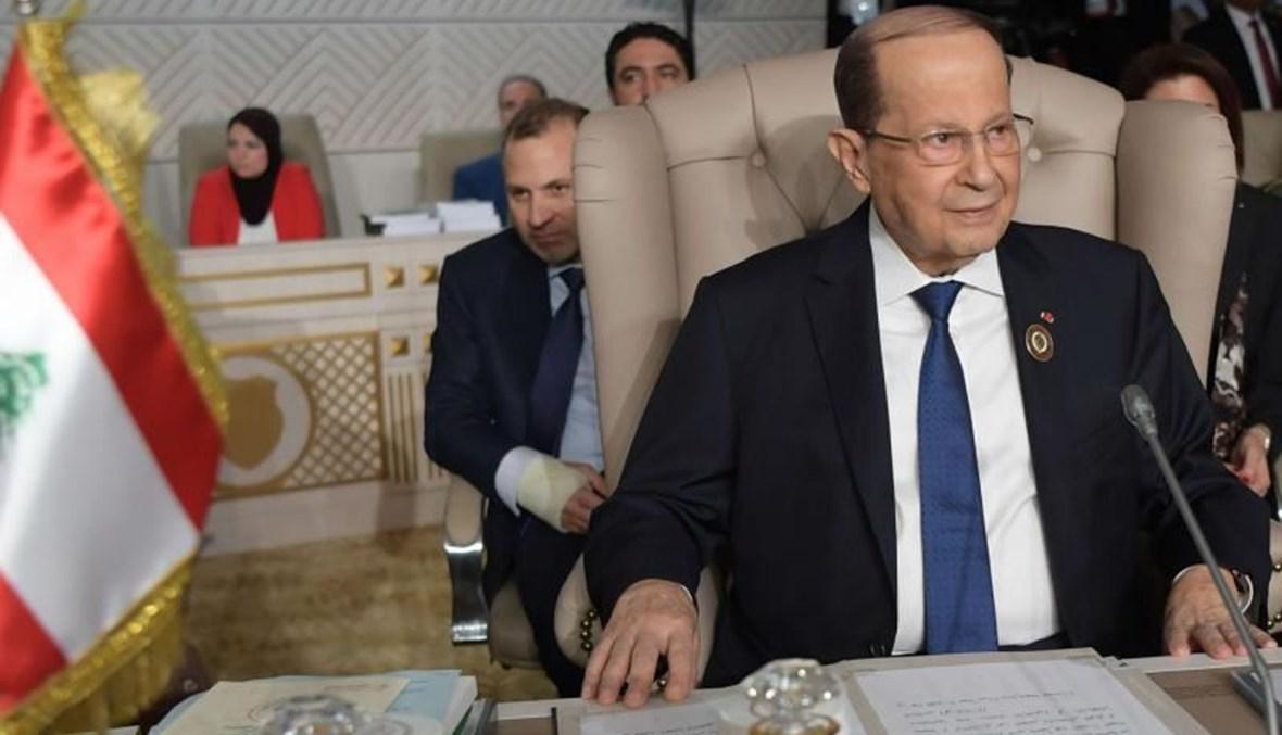 الرئيس ميشال عون (أ ف ب).