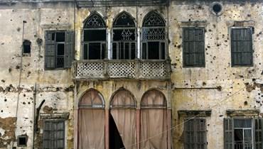Un immeuble à beyrouth (AFP).