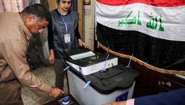 الانتخابات في العراق (أرشيفية- أ ف ب).