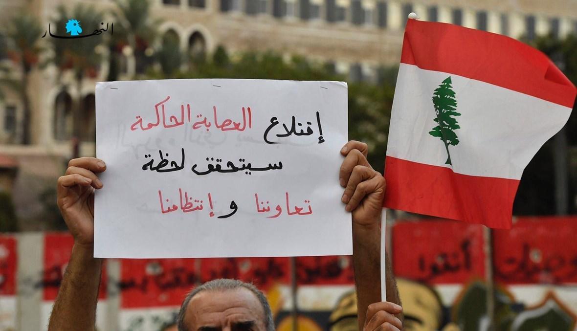 """من وقفة """"اتحاد ساحات الثورة"""" في ساحة رياض الصلح (نبيل إسماعيل).."""