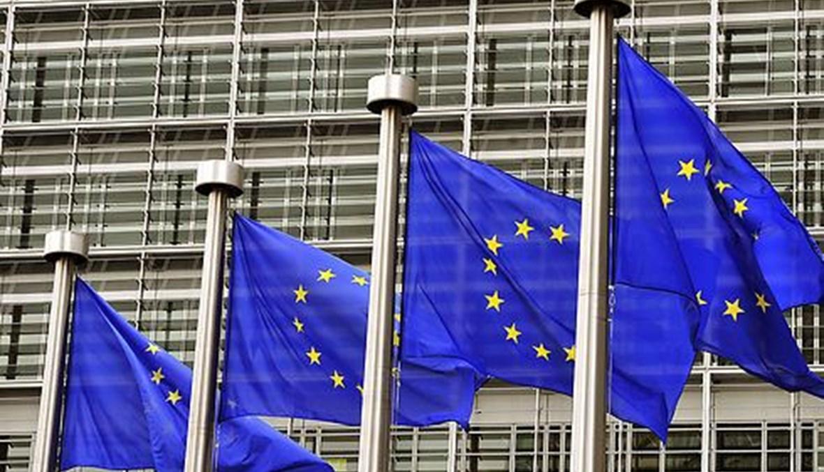 علم الاتحاد الأوروبي (تعبيرية - أ ف ب).