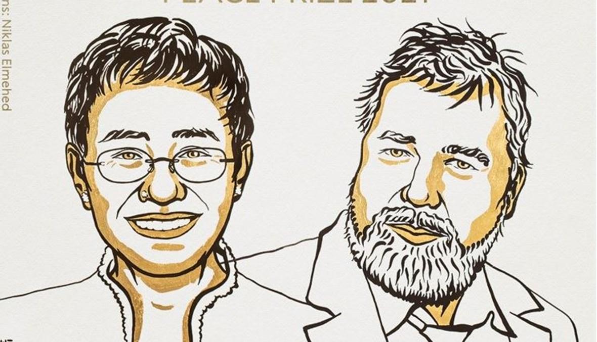 نوبل السلام للصحافيّيَن الفيليبينية ماريا ريسا والروسي دميتري موراتوف.