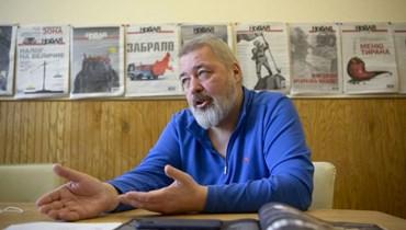 """رئيس تحرير صحيفة """"نوفايا غازيتا"""" الروسية المستقلة دميتري موراتوف."""