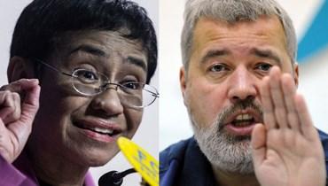 الصحافيّان الفائزان بجائزة نوبل للسلام (أ ف ب).