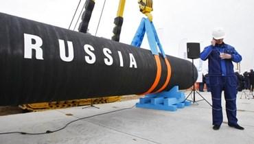 لهيب أسعار الغاز يلفح أوروبا... روسيا مسؤولة؟