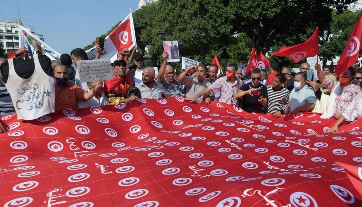 تونس (أ ف ب).