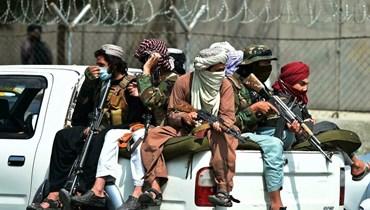 """عناصر من حركة """"طالبان"""" (أ ف ب)."""