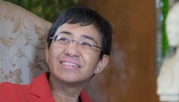 الصحافية الفيلبينية ماريا ريسا.