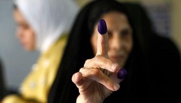 انتخابات العراق لن تغيّر الشيء الكثير؟